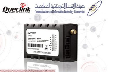 GV350MG, 1st 4G GPS Tracking Device Approved By CITC in KSA