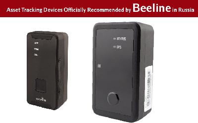 Beeline recomienda los dispositivos de rastreo Queclink