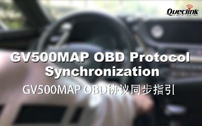 Queclink GV500MAP OBD Protocol Synchronization Guide