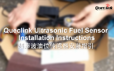Queclink Ultrasonic Fuel Sensor Installation Instructions